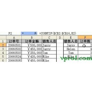 """Excel数据汇总函数""""COUNTIF""""、""""SUMIF""""和""""IF"""""""